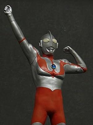 大怪獣シリーズ ウルトラマン (Cタイプ) 登場ポーズ 全高約29cm PVC製 塗装済み完成品フィギュア 一部組み立て式