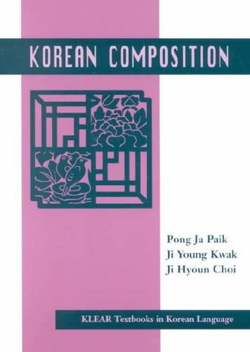 Korean Composition (Klear Textbooks in Korean Language)