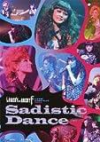 """HANGRY & ANGRY-f LIVE CIRCUIT 2010 """"Sadistic Dance"""" [DVD]"""