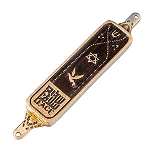 Mezuzah Peace in Three Lanuages Dark Patina