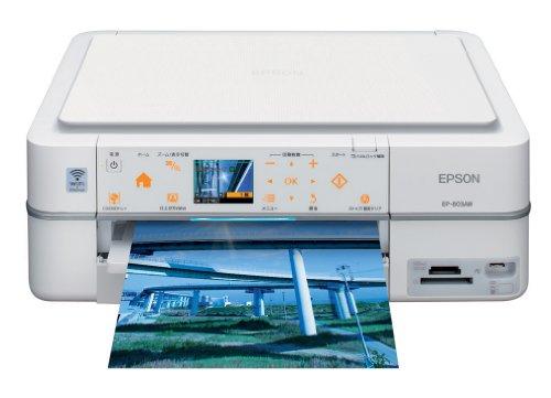 EPSON Colorio インクジェット複合機 EP-803AW 有線・無線LAN標準搭載 カンタンLEDナビ搭載 前面二段給紙カセット 6色染料インク ホワイトモデル