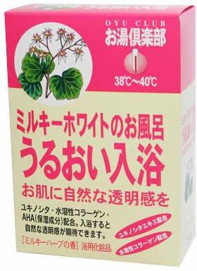 五洲薬品 うるおい入浴 25g×5包