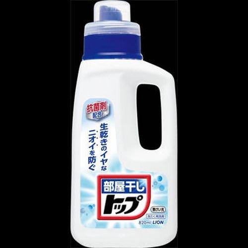 【まとめ買い】液体部屋干しトップ 本体 820ml ×2セット