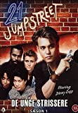 21 Jump Street   The Complete First Season cult film