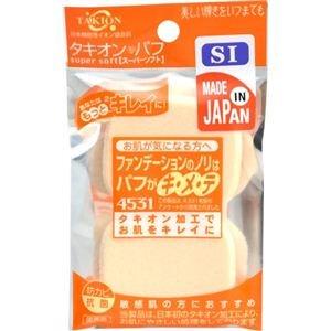 ソミール タキオンパフ スーパーソフト SI 2個