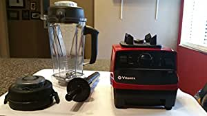 Vitamix 5200 - 7 YR WARRANTY Variable Speed Countertop Blender with 2+ HP Motor and 64-Ounce Jar White