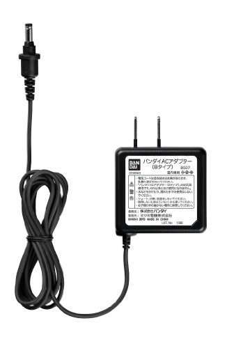 Bandai Ac Adapter Type B