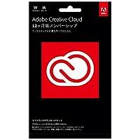 Adobe Creative Cloud [2015年度版] 12か月版 [ダウンロードカード]