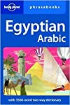 Egyptian Arabic 3 Blg edition