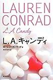 L.A.キャンディ (MARBLE BOOKS―Love Fashionista)