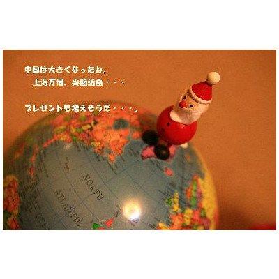 ポストカード文字入り「中国は大きくなったね。上海万博、尖閣諸島プレゼントも増えそうだ」