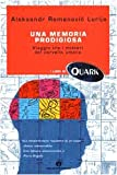 img - for Una memoria prodigiosa book / textbook / text book