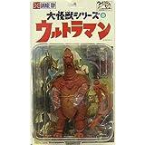 大怪獣シリーズ 赤色火焔怪獣 バニラ