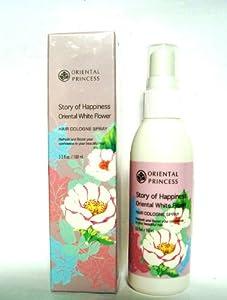 Oriental Princess Hair Cologne Spray Perfume White Flower 100ml./3.3fl.oz. Product of Thailand