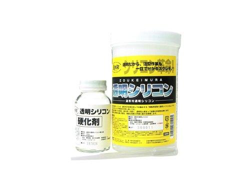 ボークス造形村 透明シリコン1kg(硬化剤付き)【型取りシリコン】