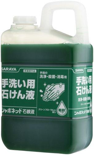 サラヤ シャボネット石鹸液 3kg