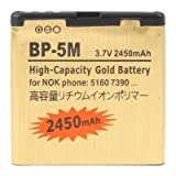Replacement Battery For Nokia, BP-5M 2450mah Battery for 5610, 5700, 6110 Navigator, 6220 Classic, 6500 Slide, 7390, 8600 Luna