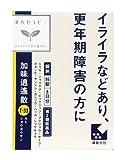 【第2類医薬品】加味逍遙散料エキス錠クラシエ 96錠
