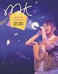 小松未可子の昨年の誕生日ライブを無料配信、今年の有料配信も