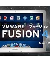 VMware Fusion 4