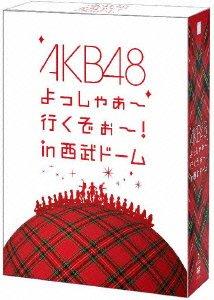 AKB48 よっしゃぁ~行くぞぉ~!in 西武ドーム スペシャルBOX 【特典ペンケース無し】[DVD]