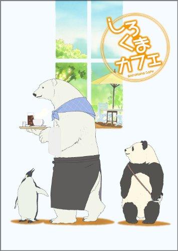 しろくまカフェ cafe.12 [Blu-ray]