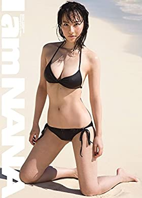 谷村奈南 写真集 『 I am NANA 』