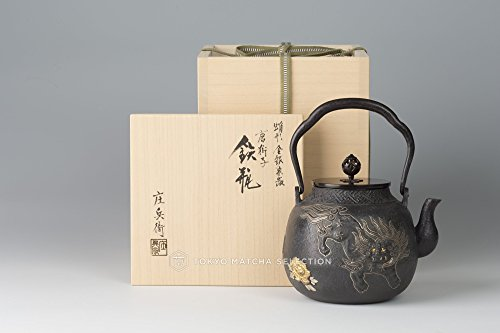 TOKYO MATCHA SELECTION - [Imperial] Takaoka Tetsubin : Chinese Guardian Lion with gold & silver inlay - Japanese Iron Kettle Teapot - Japan Imported [Standard ship by EMS: with Tracking & Insurance] (Chinese Iron Tea Kettle compare prices)