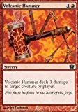 Magic: the Gathering - Volcanic Hammer - Ninth Edition - Foil by Magic: the Gathering