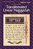 img - for Seif Edition Transliterated Linear Haggadah - H/C book / textbook / text book