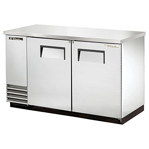 Back Bar Coolers front-398504