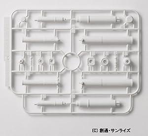 MG 1/100 RX-0 フルアーマーユニコーンガンダム Ver.ka (機動戦士ガンダムUC) 【MGビルダーズパーツキャンペーン特典付き】