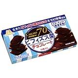 森永製菓 ビフィズス菌チョコレート 10枚 60コ入り
