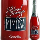 カネッラ ブラッドオレンジ ミモザ スパークリング フルーツカクテル NV 発泡 750ml