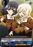 ヴァイスシュヴァルツ デレデレ美遊(パラレル) Fate/kaleid liner プリズマ☆イリヤ(PISE18) /ヴァイス