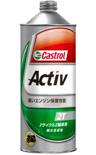 CASTROL [ カストロール ] Active 2T [ アクティブ 2T ] 部分合成油 [ 1L ] 43823 [HTRC3]