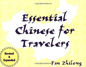 Essential Chinese For Travelers Zhilong Fan