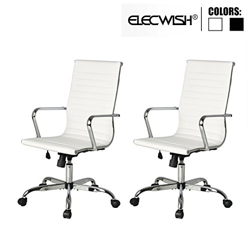 Elecwish 2PCS Adjustable Office Executive Chair High Back Tall Ribbed Pu Leather Wheels Arm Rest Computer Chrome Base Home Furniture Conference Room Reception (Dual White) Leather Adjustable Arms