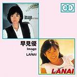 Image+LANAI