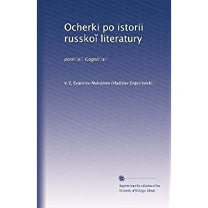 Literary Theory and Criticism / History.