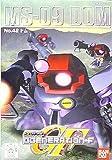 Gジェネレーション MS-09ドム (42)