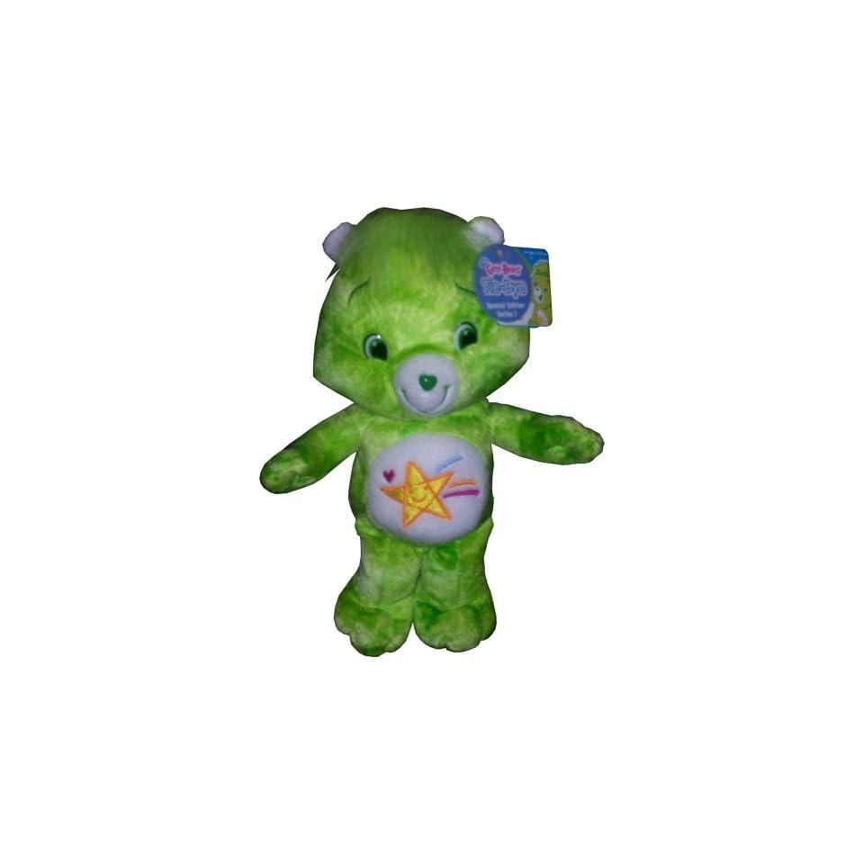 New Care Bears ~ Tie Dye Oopsy Bear 10 Plush