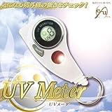 ウフ UVメーター MCZ-5199