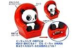 【ぺちゃくちゃ くーちゃパンダ】キョロキョロパクパク応えてくれるキュートなパンダロボ!