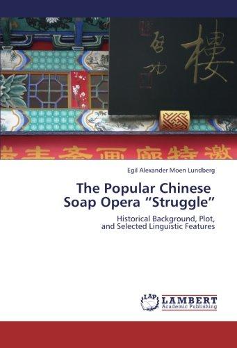 the-popular-chinese-soap-opera-struggle