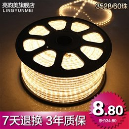 Liang Yun Mei 352,860 Beads Super Bright Led Lights With Led Light Bar High-Pressure The 220V Light Bar 1 M Price