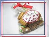 伊豆 名産品 やまもも クッキー