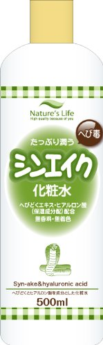 シンエイク化粧水 500ml