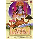Shree Ram Hanuman Yudha (Film) * N.t. Ramarao, B. Sarojadevi