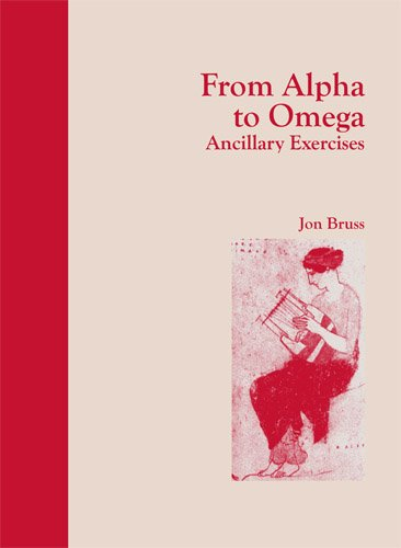 From Alpha to Omega Ancillary Exercises